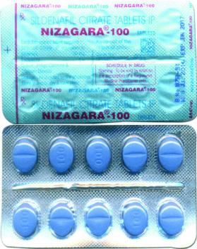 Nizagara 100 Review