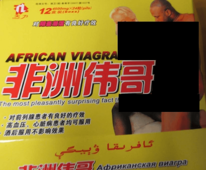 African Viagra Side Effects